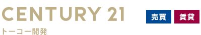 東急東横線の武蔵小杉駅の中古マンション・賃貸マンション センチュリー21トーコー開発